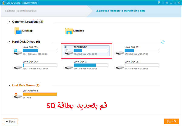 Recover Data from SD Card 2